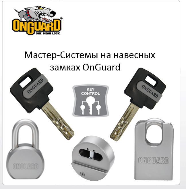 Mast padlocks.jpg