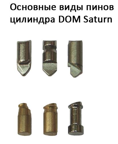 Основные виды пинов DOM Saturn.jpg